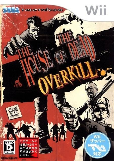 The House of the Dead: Overkill for Wii Walkthrough, FAQs and Guide on Gamewise.co
