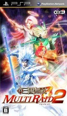 Shin Sangoku Musou: Multi Raid 2 [Gamewise]