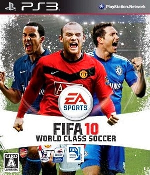 FIFA Soccer 10 for PS3 Walkthrough, FAQs and Guide on Gamewise.co