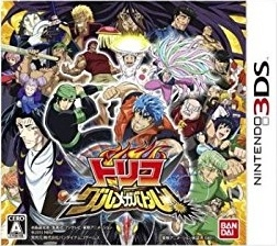 Toriko: Gourmet Battle! on 3DS - Gamewise