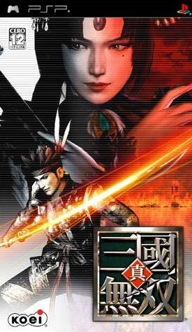 Dynasty Warriors [Gamewise]