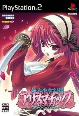 Shuumatsu Otome Gensou Alicematic Apocalypse Wiki on Gamewise.co