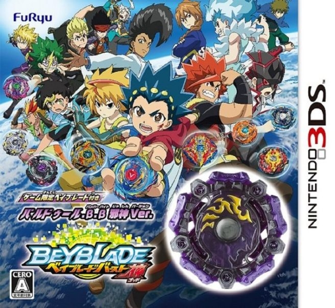 Beyblade Burst: God on 3DS - Gamewise