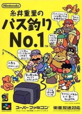 Itoi Shigesato no Bass Tsuri No. 1 for SNES Walkthrough, FAQs and Guide on Gamewise.co