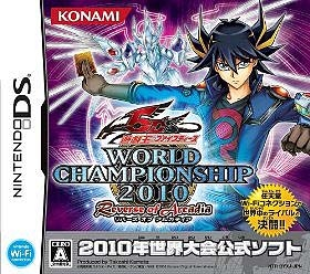 Yu-Gi-Oh! 5D's World Championship 2010 Reverse of Arcadia on DS - Gamewise