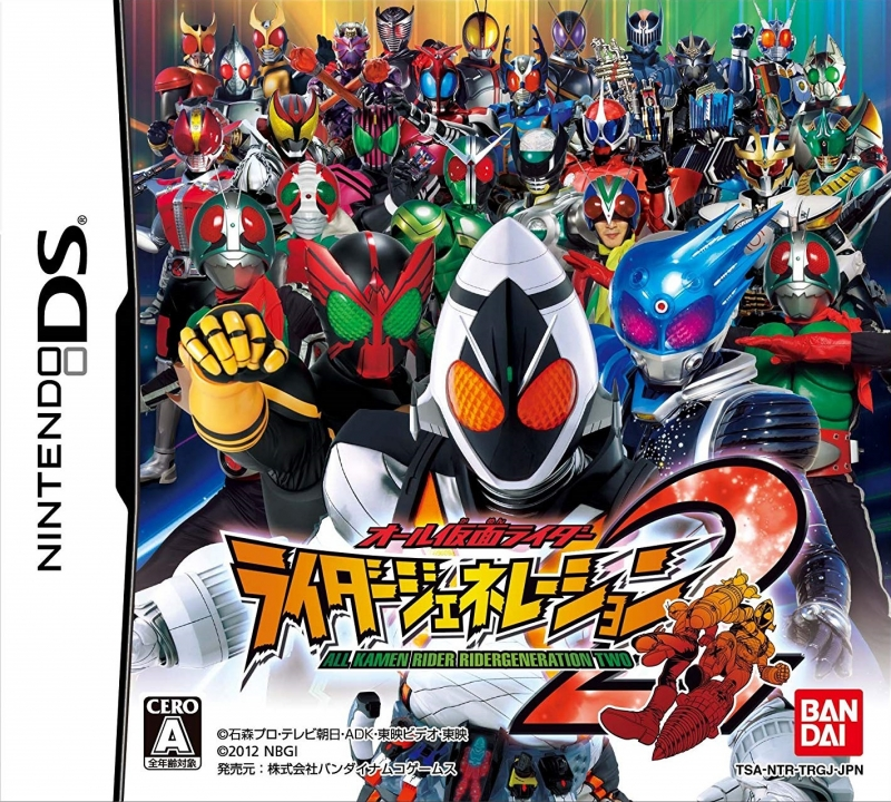 All Kamen Rider: Rider Generation 2 Wiki - Gamewise