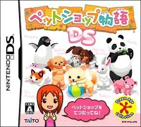 My Pet Shop (JP sales) | Gamewise