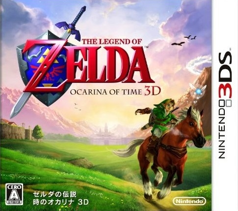 Zelda no Densetsu: Toki no Ocarina 3D on 3DS - Gamewise
