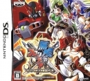 Super Robot Taisen OG Saga: Endless Frontier (JP sales) on DS - Gamewise