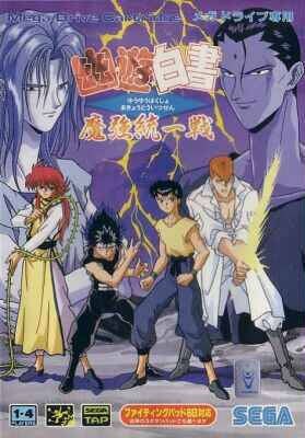 Yuu Yuu Hakusho: Makyo Toitsusen for GEN Walkthrough, FAQs and Guide on Gamewise.co
