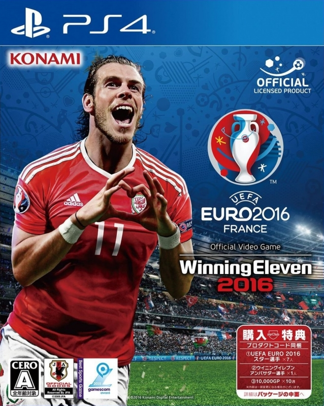 UEFA EURO 2016: Winning Eleven 2016 on PS4 - Gamewise
