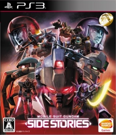 Mobile Suit Gundam Side Story: Missing Link for PS3 Walkthrough, FAQs and Guide on Gamewise.co