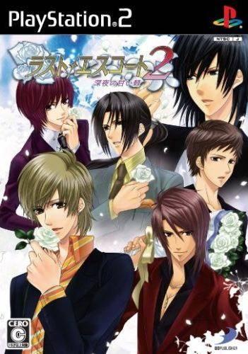 Last Escort 2: Shinya no Amai Toge on PS2 - Gamewise