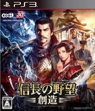 Gamewise Nobunaga no Yabou: Souzou Wiki Guide, Walkthrough and Cheats