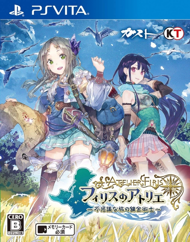 Atelier Firis: The Alchemist of the Mysterious Journey on PSV - Gamewise