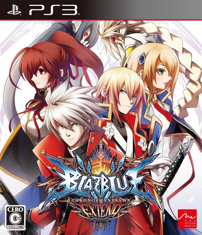 Gamewise BlazBlue: Chrono Phantasma Extend Wiki Guide, Walkthrough and Cheats
