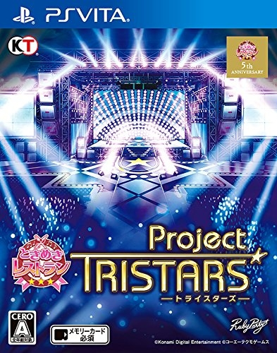 Tokimeki Restaurant: Project Tristars | Gamewise