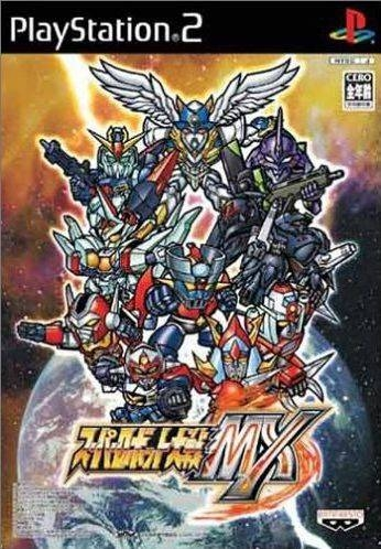 Super Robot Taisen MX on PS2 - Gamewise