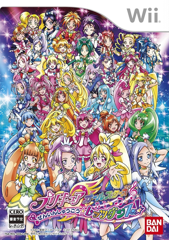 PreCure All-Stars: Zenin Shuugou * Let's Dance! | Gamewise