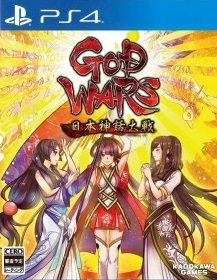 God Wars: Nihon Shinwa Taisen Wiki on Gamewise.co