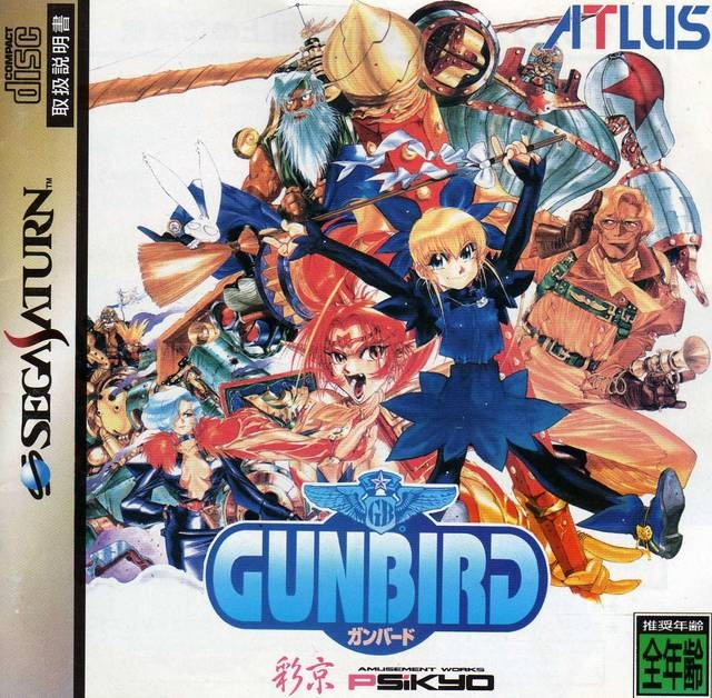 Gunbird on SAT - Gamewise