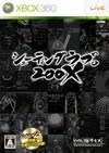 Shooting Love, 200X Wiki - Gamewise