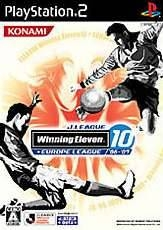 Gamewise J-League Winning Eleven 10 + Europa League 06-07 Wiki Guide, Walkthrough and Cheats
