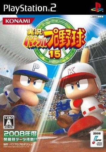 Jikkyou Powerful Pro Yakyuu 15 Wiki - Gamewise