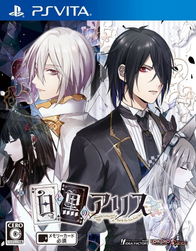 Shiro to Kuro no Alice Wiki - Gamewise