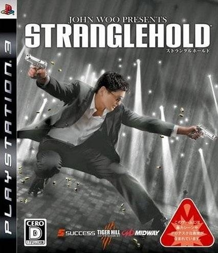Stranglehold on PS3 - Gamewise