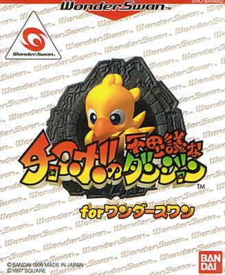 Chocobo no Fushigi Dungeon for WonderSwan [Gamewise]
