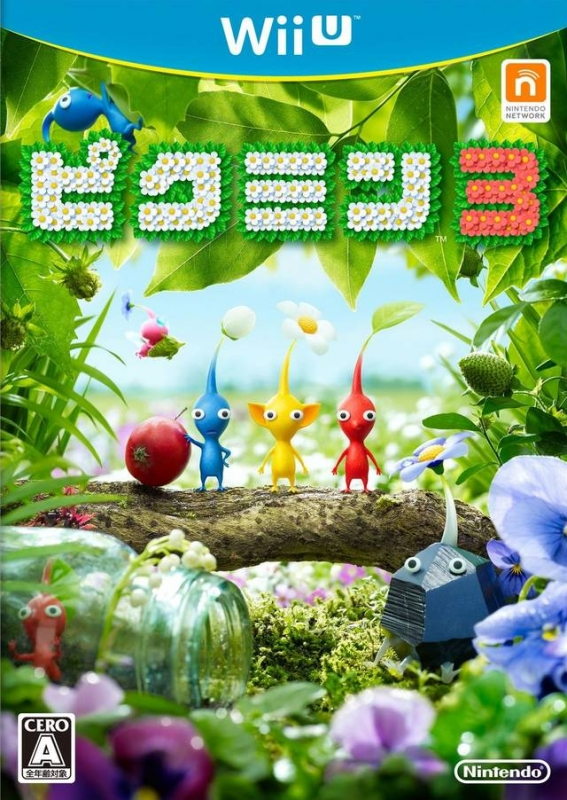 Gamewise Pikmin 3 Wiki Guide, Walkthrough and Cheats