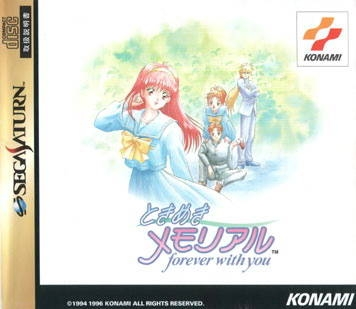 Tokimeki Memorial: Forever with You on SAT - Gamewise