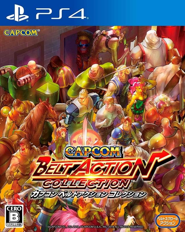 Capcom Beat 'Em Up Bundle Wiki - Gamewise