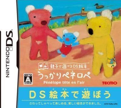 Oyaku de Asoberu DS Ehon: Ukkari Penelope [Gamewise]