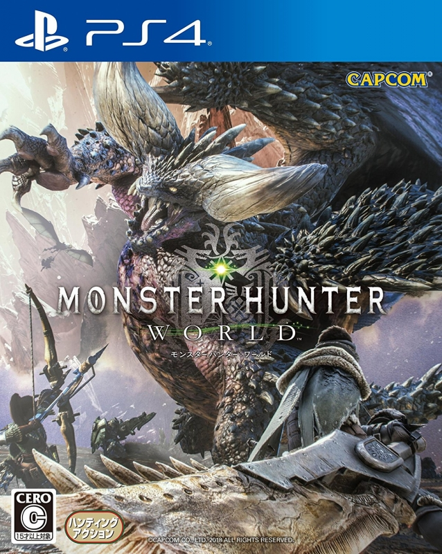 Monster Hunter: World [Gamewise]
