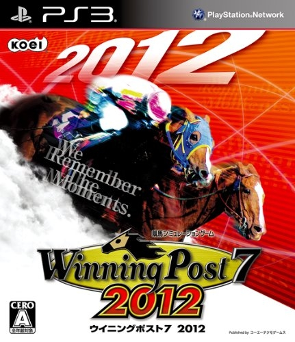 Winning Post 7 2012 [Gamewise]