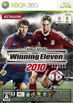 Pro Evolution Soccer 2010 Wiki on Gamewise.co