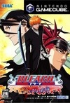 Bleach GC: Tasogare Ni Mamieru Shinigami on GC - Gamewise