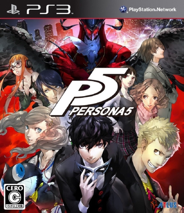 Gamewise Persona 5 Wiki Guide, Walkthrough and Cheats