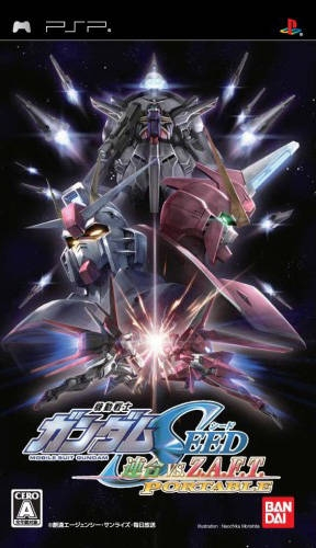 Mobile Suit Gundam Seed: Rengou vs. Z.A.F.T. Portable Wiki - Gamewise