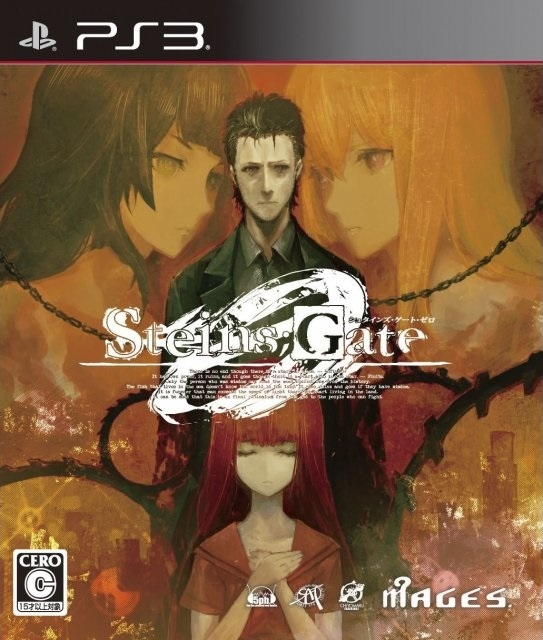Steins;Gate 0 on PS3 - Gamewise