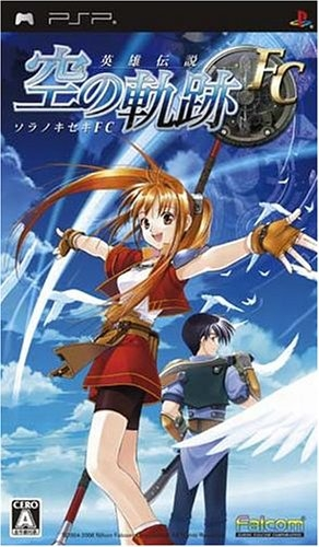 The Legend of Heroes: Trails in the Sky on PSP - Gamewise