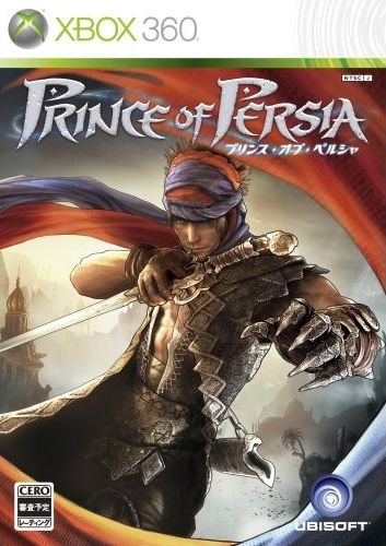 Prince of Persia on X360 - Gamewise