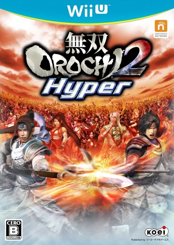 Gamewise Warriors Orochi 3 Hyper Wiki Guide, Walkthrough and Cheats