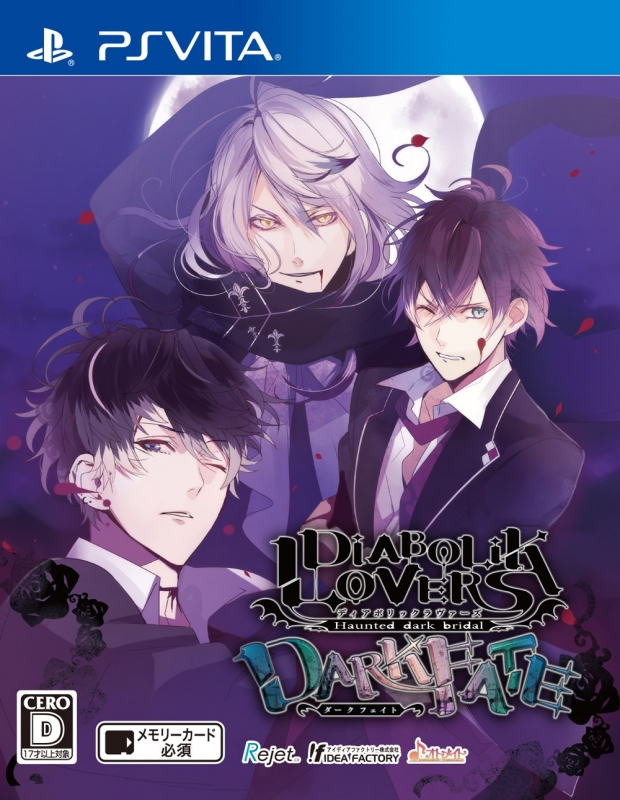 Diabolik Lovers: Dark Fate [Gamewise]