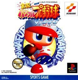 Gamewise Jikkyou Powerful Pro Yakyuu '97 Kaimakuban Wiki Guide, Walkthrough and Cheats