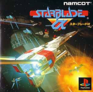 StarBlade α for PS Walkthrough, FAQs and Guide on Gamewise.co