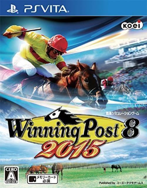 Gamewise Winning Post 8 2015 Wiki Guide, Walkthrough and Cheats