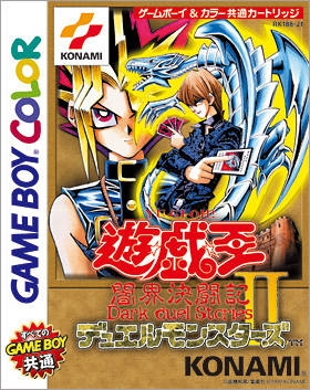 Yu-Gi-Oh! Duel Monsters II: Dark Duel Stories on GB - Gamewise